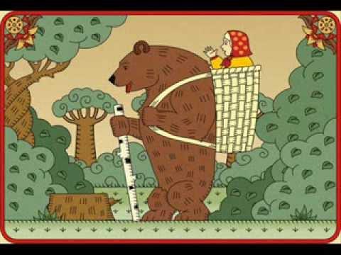 МАША И МЕДВЕДЬ Сказки для детей от Алёнушки (АУДИОСКАЗКА)