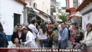 Gambar cover Κανάλι 6 - Πομάκικο δελτίο ειδήσεων 14-9-10