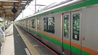 JR二宮駅 1番線・2番線発車メロディー、E233系到着時モーター音・ドア開閉音チャイム・発車時車内アナウンス