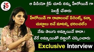 Actress Harshitha Chowdary Exclusive Interview | #TholuBommalata | #Rajendraprasad | i5 Network