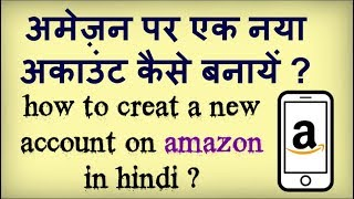 how to creat a new amazon account in hindi ?