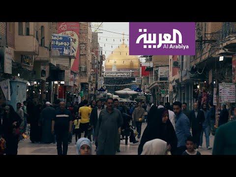 حكاية شارع | شارع الحويش خرج منه كبار العلماء والأدباء والشعراء في العراق  - 09:55-2019 / 5 / 20