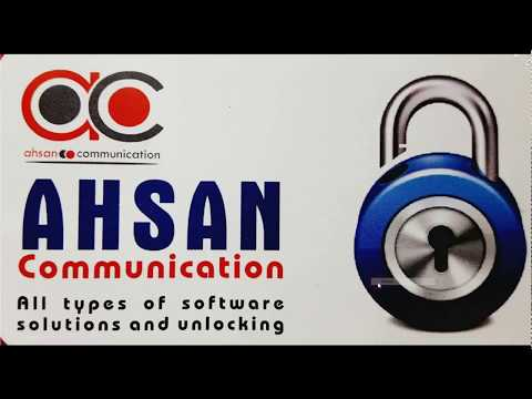 Ahsan Communication (Software Solutions) Videos - AdsFree