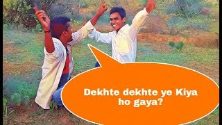 Dekhte dekhte/ Funny videos/ best comedy/Top 10 funny clips/most funny videos.