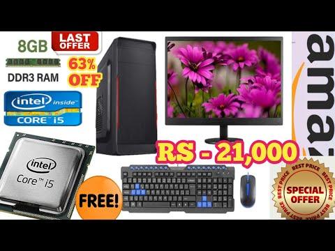 🔥Gandiva Professional Computer Set/15.6 inch Desktop i5/H55 Board/8GB RAM/120GB SSD+500GB HDD🔥