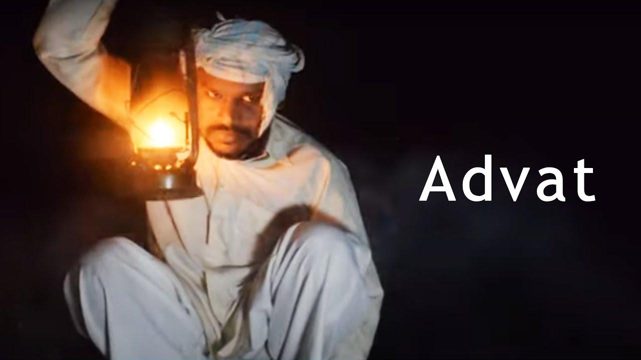 Advat - Marathi Horror Short Film