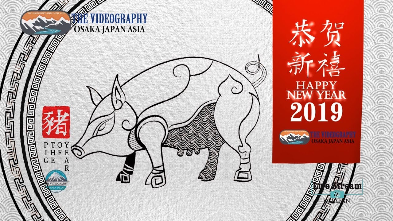 2019 Chinese Zodiacs Prediction for Rat, Ox and Tiger