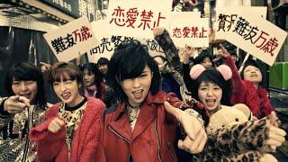 作詞 : 秋元 康 / 作曲・編曲 : 西島真実 /力丸 尊 AKB48 39th Maxi Single「Green Flash」Type N収録曲。 2015.3.4 ON SALE Type A http://goo.gl/FmtlKs Type S ...