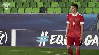 Молодёжка Евро 2021 Россия Дания За кадром