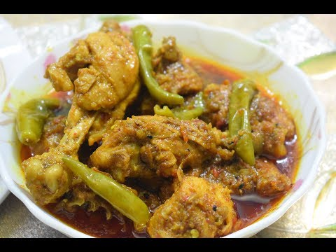 Chicken Achari | Tasty and Easy Dish | By Yasmni Huma Khan
