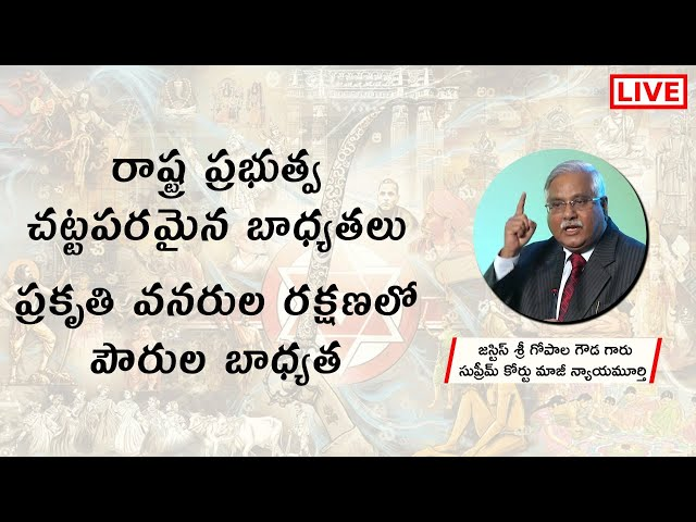 LIVE || Webinar on Mana Nudi Mana Nadi || Justice Gopala Gowda || JanaSena Party