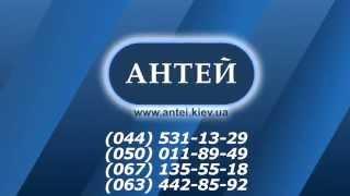 Бюро переводов в Киеве(, 2015-02-06T11:45:40.000Z)