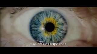 I Origins | Я - Начало | Трейлер eng (русские субтитры)
