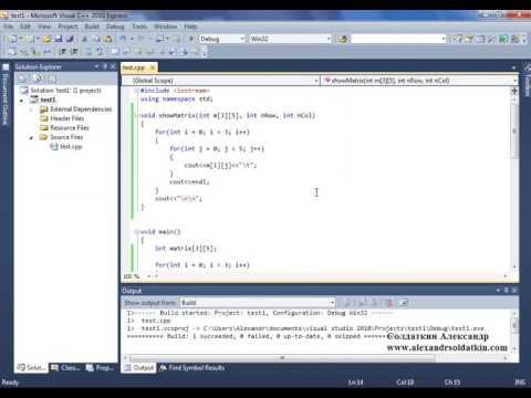 C++ урок 5. Передача массивов в функцию