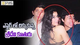 Sridevi Daughter Jhanvi Kapoor Enjoying With Her Boyfriend - Filmyfocus.com