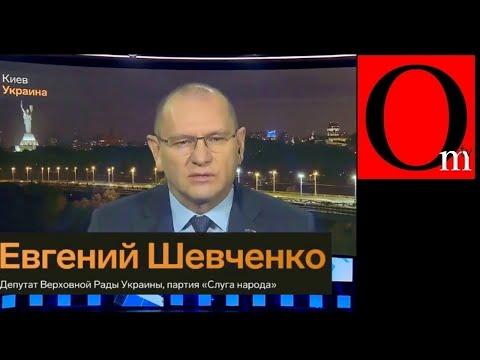 От слуги народа до слуги Путина - один эфир на Первом канале