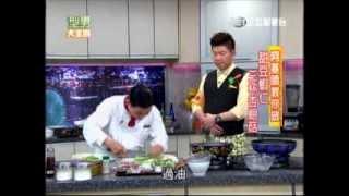 20140108 阿基師 甜豆蝦仁 三杯杏鮑菇