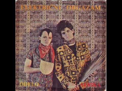 Elektricni Orgazam - Afrika