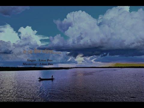 Ore Nill Doriya By Liton Das