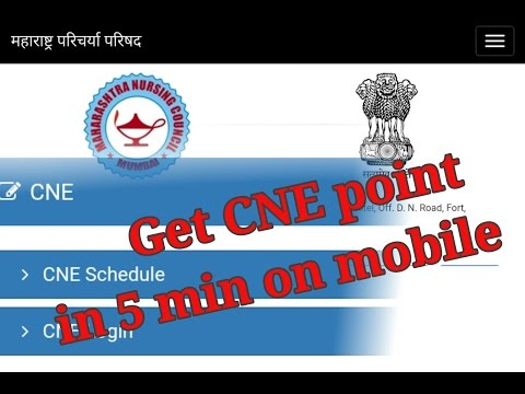 Maharashtra Nursing Council | Get CNE point | Impetus Health care skill | in 5 min