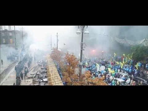 Киев Митинг провокация