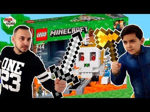 Папа Роб и Ярик сражаются за зачарованное золотое яблоко в Minecraft