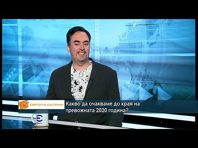 Xyli Leonis - Ретроградните планети и особеностите на 2020г.