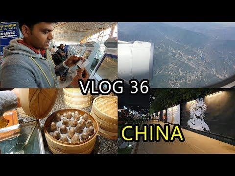 China VLOG #1 : Vistara Flight Review , India to CHINA Business Class , China FOOD