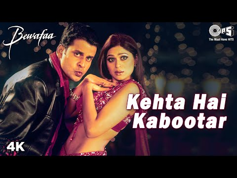 Kehta Hai Kabootar - Bewafaa | Akshay, Anil, Kareena, Shamita & Manoj | Shaan & Asha Bhosle