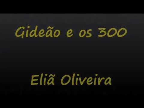 300 OS BAIXAR E GIDEAO PARA