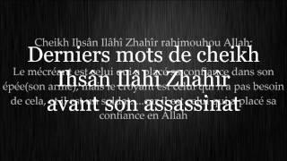 Dernières paroles d'Ihsan Ilahi Zahir (qu'Allah lui fasse miséricorde)