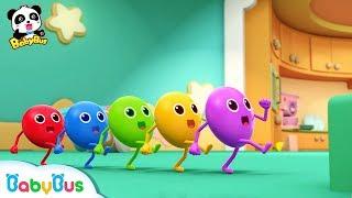 和彩虹糖一起去冒險 | 學顏色兒歌 | 美食童謠 | 動物動畫 | 大灰狼卡通 | 寶寶巴士 | 奇奇 | BabyBus