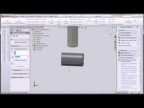 Базовое обучение Solid Works. - 3DToday