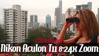 Nikon Aculon T11 8-24x | The S…