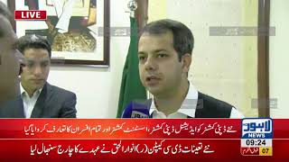 New DC Lahore Capt. (R) Anwaar-ul-Haq takes charge of position