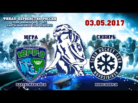 Югра - Сибирь, 03.05.2017
