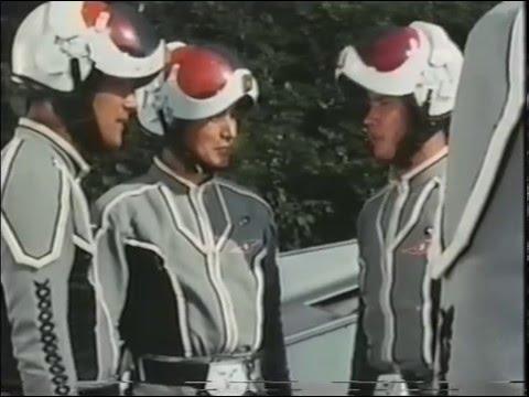Ultra Seven   Episódio 2   O Aerolito