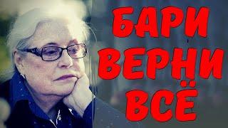 Шок! Дочь Федосеевой-Шукшиной, считает, что Бари Алибасов виноват в проблемах с недвижимостью!