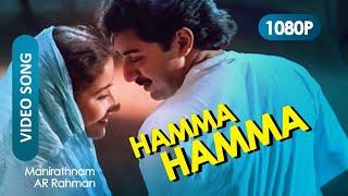 Hamma Hamma HD 1080p  A.R Rahman  Mani Ratnam  Arvind Swami, Manisha Koirala - Bombay