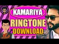 Kamariya Song Mitron Ringtone Download