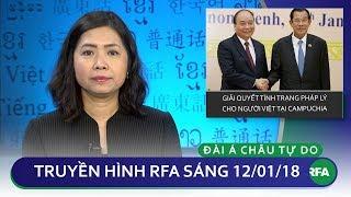 Thời sự sáng 12.01.18 | Nhật phản đối tàu chiến TQ xâm phạm khu vực tranh chấp © Official RFA