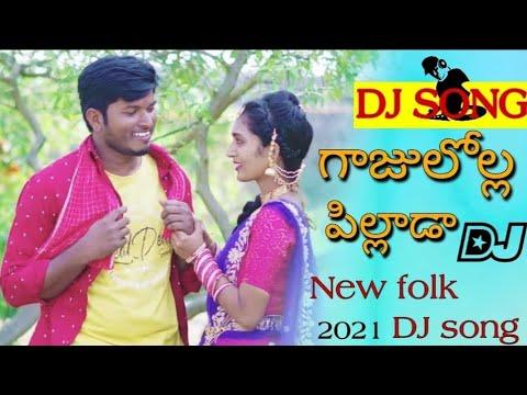 Download Gajulolla Pillada DJ song   Latest dj Folk Song by kola srinivas   gajulolla pillada dj making video