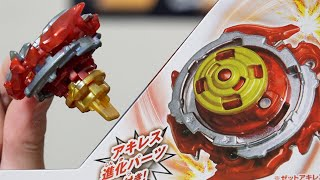 COMPLETE YOUR Z ACHILLES! Long Bey Launcher Set (B-123) Unboxing - Beyblade Burst Super Z/Turbo