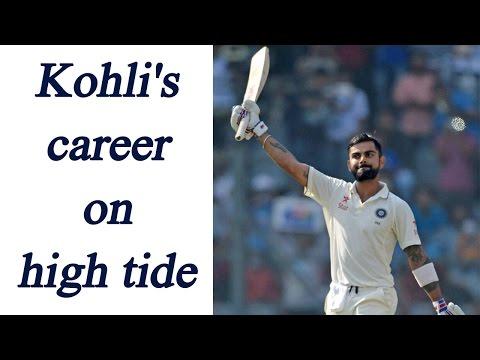 Virat Kohli on second spot in ICC rankings   Oneindia News