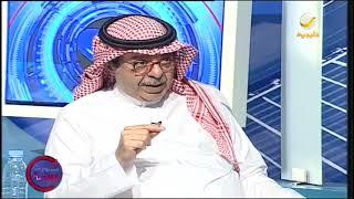 الأستاذ سلطان البازعي: مبادرة شركة المياه هي مراعاة للظرف الحالي