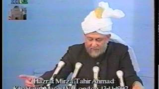 Urdu Khutba Juma on November 13, 1992 by Hazrat Mirza Tahir Ahmad