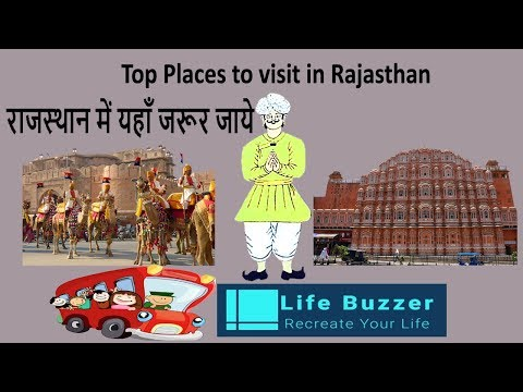 top-places-to-visit-in-rajasthan