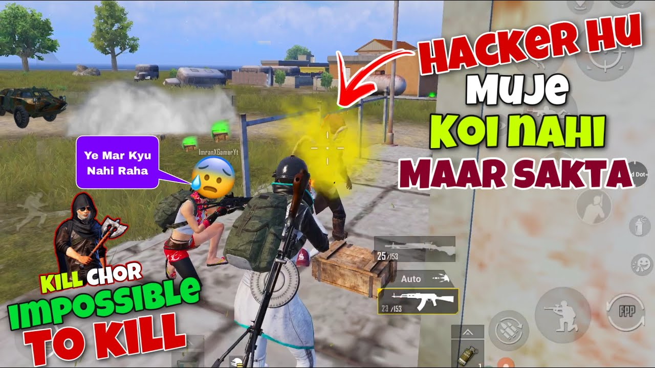 😰 This Enemy With Super Amazing Power | Pubg Mobile Best Gameplay With Unlimited Fun - Kill Chor