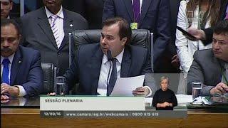 رئيس البرلمان البرازيلي السابق يهدد بإسقاط مسؤولين برازيليين