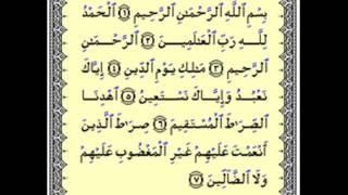 al fatihah tujuh lagu movie